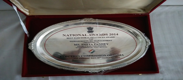 National Award to DEO for Infrastruture Management - LS 2014
